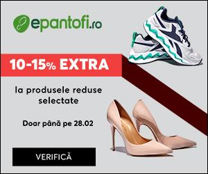ePantofi – Cu codul EXTRA plătești cu 10-15% mai puțin